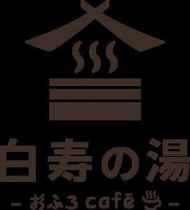 logo_hakujyu_01