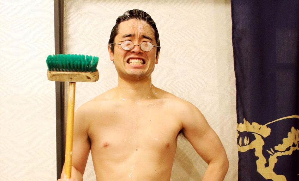 風呂ーリング部武藤
