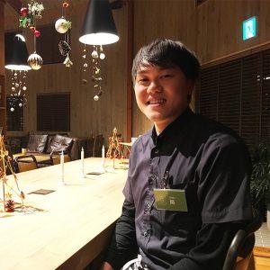 Seki Kohei