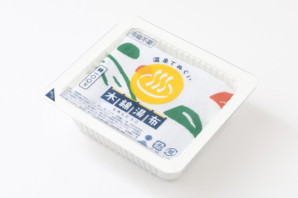 木綿湯布-(1)