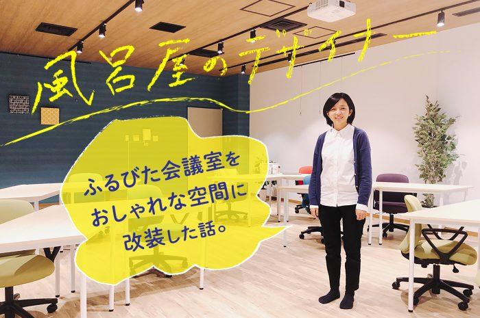 blog_banner horiuchi (1)