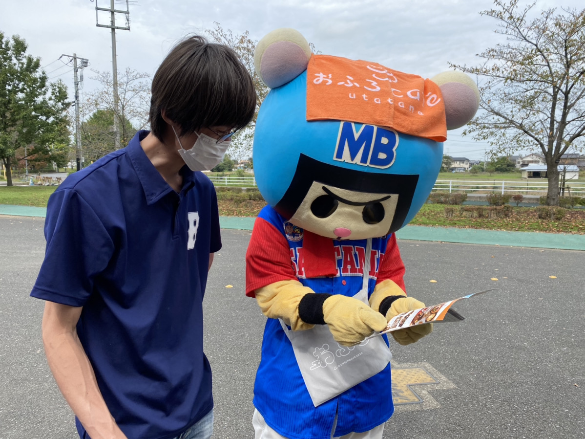 IMG_0492【写真1】