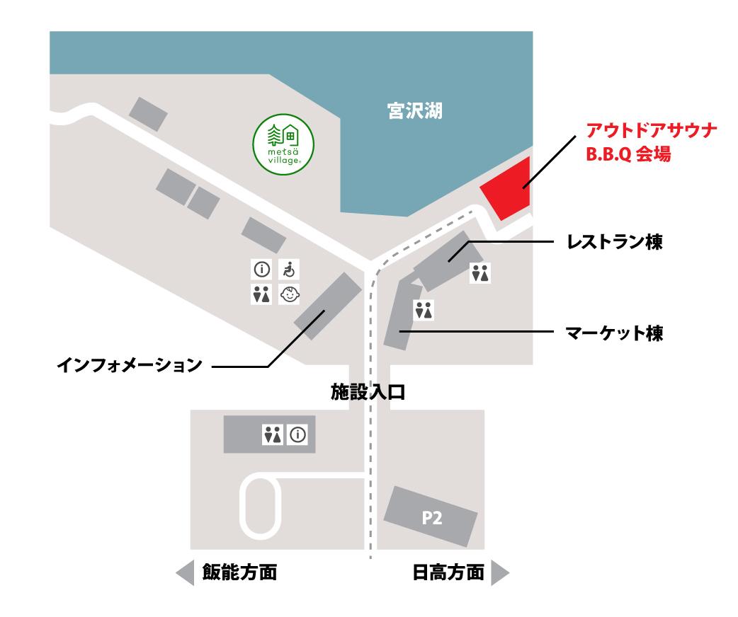 2108_metsa_map_アートボード 1 (1)
